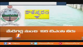 Kaleshwaram Project Gets CWC Technical Advisory Committee Clearance | iNews - INEWS