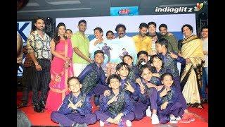 Lakshmi Movie Audio Launch | Prabhu Deva | C Kalyan | IndiaGlitz Telugu - IGTELUGU