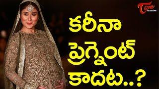 Is Kareena Kapoor Pregnant ? #FilmGossips - TELUGUONE