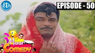 COMEDY THEENMAAR - Telugu Best Comedy Scenes - Episode 50 - IDREAMMOVIES