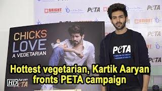 Hottest vegetarian , Kartik Aaryan fronts PETA campaign - IANSINDIA