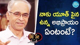 నాకు యూత్ పైన ఉన్న అభిప్రాయం ఏంటంటే? - Dr.Karnam Aravinda Rao IPS || Dil Se With Anjali - IDREAMMOVIES