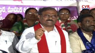 ముగిసిన అగ్రిగోల్డ్ బాధితుల దీక్ష | AgriGold Victims 30 Hours Deeksha End | Vijayawada | CVR NEWS - CVRNEWSOFFICIAL