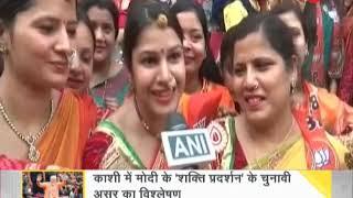 DNA: Modi 'Wave' takes over Varanasi - ZEENEWS