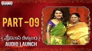 Srinivasa Kalyanam Audio Launch Part 9 | Nithiin, Raashi Khanna | Mickey J Meyer | Dil Raju - ADITYAMUSIC