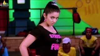 Charmi Scenes Back to Back | Style Telugu Movie Scenes | Sri Balaji Video - SRIBALAJIMOVIES