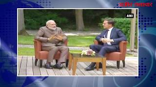 video : प्रधानमंत्री मोदी और डच प्रधानमंत्री मार्क रुट के बीच मुलाकात