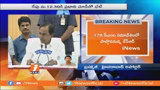 CM KCR To Visit Delhi Today | To Meet PM Narendra Modi Tomorrow | iNews - INEWS
