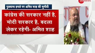 Amit Shah: Will revenge the killing of CRPF jawans in Pulwama at any cost - ZEENEWS