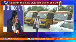 EC About Rajith Kumar Telangana Election Polling Status and Percentage | TS Polls 2018 | iNews - INEWS