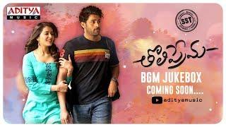 Tholi Prema - BGM Jukebox Coming Soon Promo | Varun Tej, Raashi Khanna | SS Thaman - ADITYAMUSIC