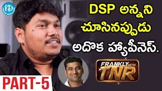 Sai Karthik Music Director Interview Part #5 || Frankly With TNR #80 || Talking Movies - IDREAMMOVIES