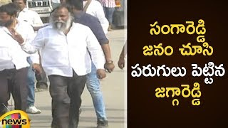 Jagga Reddy Afraid Of TRS Party Workers In Sangareddy | Congress Leader Jagga Reddy | Mango News - MANGONEWS