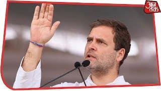 Rahul Gandhi के नेतृत्व का कमाल की Congress को चुनाव में इतनी बड़ी सफलता मिली | Election Results LIVE - AAJTAKTV