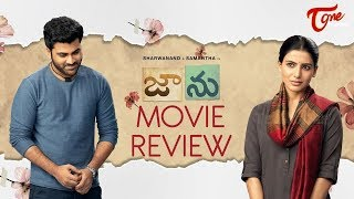 Jaanu Review | Sharwanand, Samantha, Dil Raju, C Premkumar | #JaanuReview | TeluguOne - TELUGUONE