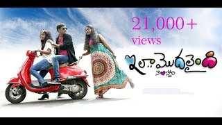 illa modalaindi - new Telugu short film II Vikram entertainments II a film by Sandeep Vikram - YOUTUBE