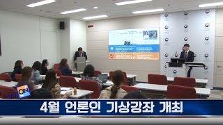 [날씨온뉴스] 04월 3째주_수화방송