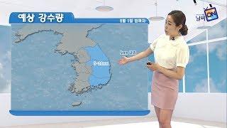 [날씨정보] 06월 01일 17시 발표