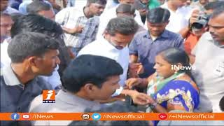 YS Jagan Praja Sankalpa Yatra Completed 2000 KMs In West Godavari | iNews - INEWS