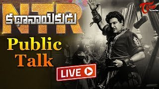 NTR Kathanayakudu Public Talk LIVE from Prasads IMAX | Hit or Flop ? | NTR Biopic | TeluguOne - TELUGUONE