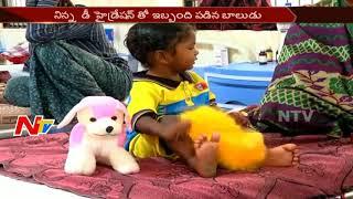 Vinukonda Borewell Incident: Doctors Says Chandrashekar Facing Problem with Dehydration || NTV - NTVTELUGUHD
