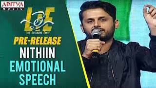 Nithiin Emotional Speech @ Lie Movie Pre Release || Lie Movie || Nithiin, Megha Akash || Mani Sharma - ADITYAMUSIC