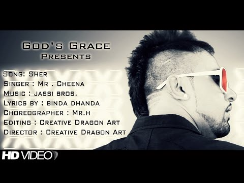 The Lion Jatt Mr. Cheena || Official Video ||  2014 - Anand Music