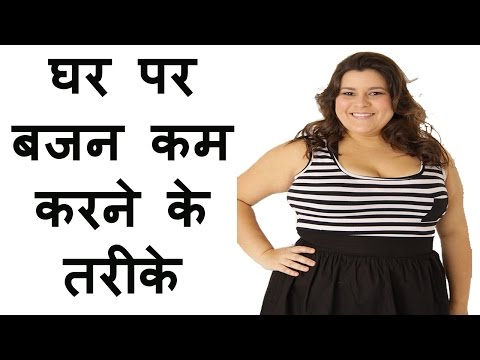 Fat loss tips in hindi fast weight loss diet plan fitness for women reduce weight