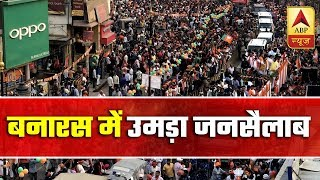 More than 5 lakh people to attend PM Modi's roadshow in Varanasi - ABPNEWSTV