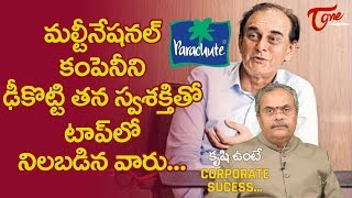 Parachute Coconut Oil - Do You Know How Did It Get It's Shape? | Corporate Success | TeluguOne - TELUGUONE