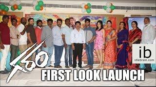 Aadi's Garam first look launch - idlebrain.com - IDLEBRAINLIVE