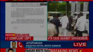 NewsX accesses the Income tax complaint copy against K'taka Irrigation Min DK Shivakumar - NEWSXLIVE