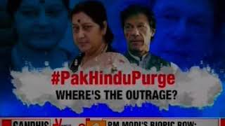 Pakistan Hindu Conversion: Two Hindu Minor Girls Forcibly Converted to Islam | Nation at 9 - NEWSXLIVE