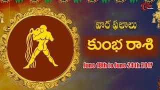 Rasi Phalalu |  Kumbha Rasi   | June 18th to June 24th 2017 | Weekly Horoscope 2017 | #Predictions - TELUGUONE