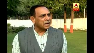 Congress a sinking ship; BJP will get 150 seats in Gujarat: Vijay Rupani - ABPNEWSTV