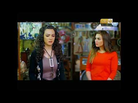 دكتور أمراض نسا | مكالمة ل لمار هتقلب احداث المسلسل ؟ - عربي تيوب