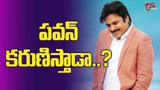Will Pawan Kalyan Give Helping Hand to Him ?   TeluguOne - TELUGUONE