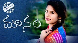 MOUNAM || Telugu Short Film 2016 || Directed by Ravi Perugupalli - YOUTUBE