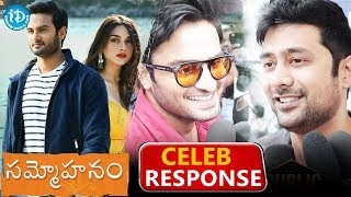 Celebrities Response About #Sammohanam Movie || Sudheer Babu | Aditi Rao Hydari - IDREAMMOVIES