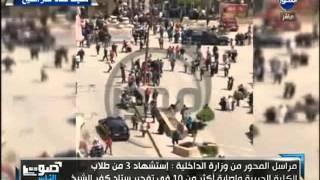بالفيديو.. محيط استاد كفر الشيخ عقب انفجار القنبلة