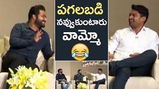 Jr NTR Making Super Fun With Kalyan Ram and Bobby | Hilarious | TFPC - TFPC