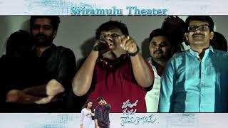 Hello Guru Prema Kosame team at Sri Ramulu theater - idlebrain.com - IDLEBRAINLIVE
