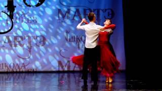 Pro-Am бальные танцы вальс  - школа танцев МАРТЭ 2012
