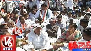 Telangana Congress Maha Dharna at Karimnagar - Teenmaar News - V6NEWSTELUGU