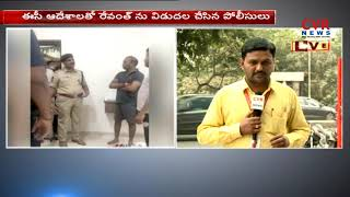 Revanth Reddy Released From Custody | CVR News - CVRNEWSOFFICIAL