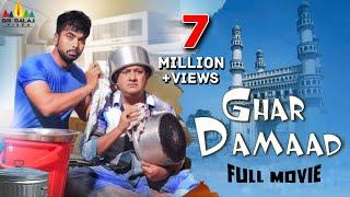 Ghar Damaad | Hindi Latest Full Movies | Gullu Dada, Farukh Khan | Hyderabadi Comedy Movies - SRIBALAJIMOVIES
