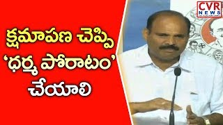YCP Leader Parthasaradhi comments on Chandrababu Dharma Poratam Deeksha | CVR News - CVRNEWSOFFICIAL