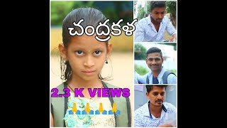 Chandrakala Telugu Short film  |Bhavana|Vinod Reddy||naveen|saikumar - YOUTUBE