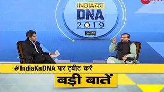 India Ka DNA Conclave - BJP will alone win 300 seats in 2019 polls: HRD Minister Prakash Javadekar - ZEENEWS