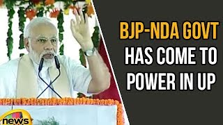 Modi says BJP-NDA government has come to power in Uttar Pradesh | Modi Speech Purvanchal | MangoNews - MANGONEWS